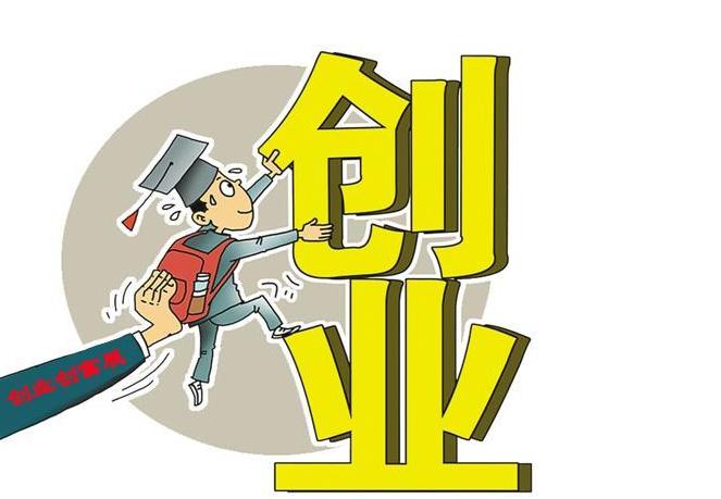 动漫 卡通 漫画 设计 矢量 矢量图 素材 头像 663_459